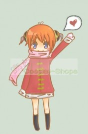 Gintama / Silver Soul Kagura Winter Cosplay Costume