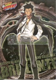 XanXus Rings Cosplay Costumes from Katekyo Hitman Reborn