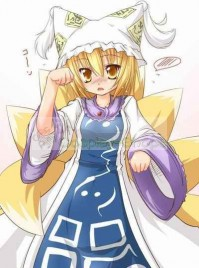 Touhou Project Phantasmagoria of Dim.Dream Yakumo Ran Cosplay Costume
