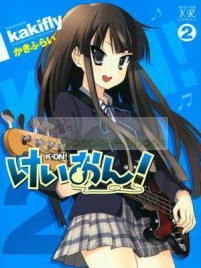 K-ON! School Uniform Cosplay Costumes Version 1