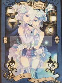 Black Butler Kuroshitsuji Animate Tokuten Card Book of Circus Ciel Cosplay Costume