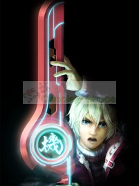 Xenoblade Chronicles Shulk Cosplay Prop