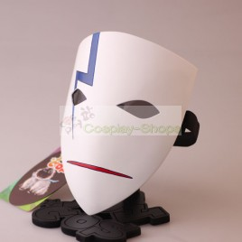 Darker Than Black Hei Lee Cry Cosplay Mask