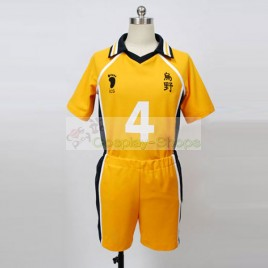 Haikyū!! Yū Nishinoya Volleyball Jersey Cosplay Costume